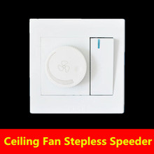 Wholesale high quality Wall switch ceiling fan speed control panel stepless governor switch  speeder controller free shipping