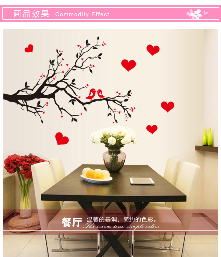 Aliexpresscom Buy 7179 Free Shipping DIY Wall Art DecalDiy Wall Decor Birds