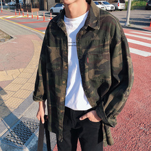 2019 summer new listing Fashion style lapel casual long-sleeved camouflage shirt trend student masculina The size M-1XL