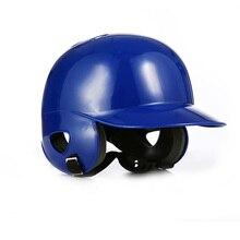 Профессиональный бейсбольный шлем для тренировки бейсбола защита головы