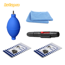 kutupro 5in1 Dust Cleaner Camera Cleaning kits lens paper*2 Lens Pen Brush cloth  Air Blower for canon nikon sony