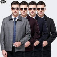 Spring Autumn Men Jackets Coats Fashion Zipper Long Sleeves Plaid Turn Down Collar Formal Jackets Casual