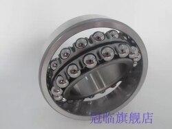 Цена производительность самоустанавливающийся шариковый подшипник номер модели 1205 размер 25*52*15 шариковый подшипник