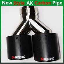 steel stainless pipe akrapovic