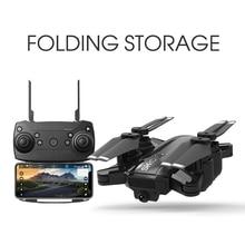 H1GPS doppio intelligente precisione di posizionamento di rinvio pieghevole drone gesto foto video velivoli di controllo a distanza