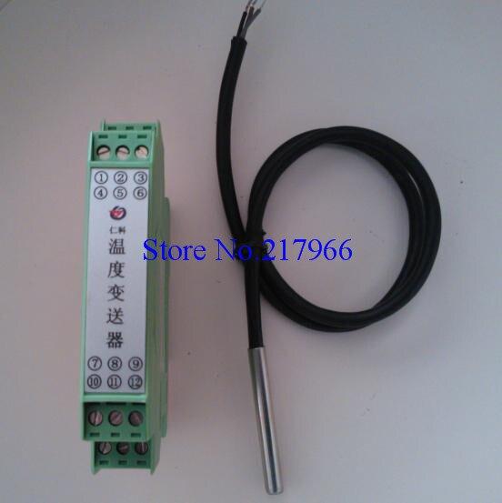 1PCS X ,Temperature Sensor Temperature Transmitter 4-20MA0-5V0-10V output narrow-body caliper housing Thermostat, Free Shipping1PCS X ,Temperature Sensor Temperature Transmitter 4-20MA0-5V0-10V output narrow-body caliper housing Thermostat, Free Shipping