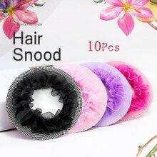 Girls Kids Ballet Dance Hairnet Lady Woman Hair Accessories Headdress Solid Color Satin Clip Snood