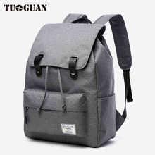 006e7946afb9 2017 shoulders bag men s new Korean edition backpack leisure junior high  school student campus schoolbag