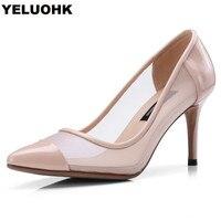 Pointed Toe Summer Shoes Women Pumps Air Mesh Ladies Shoes Elegant Fetish High Heels Bride Shoes White