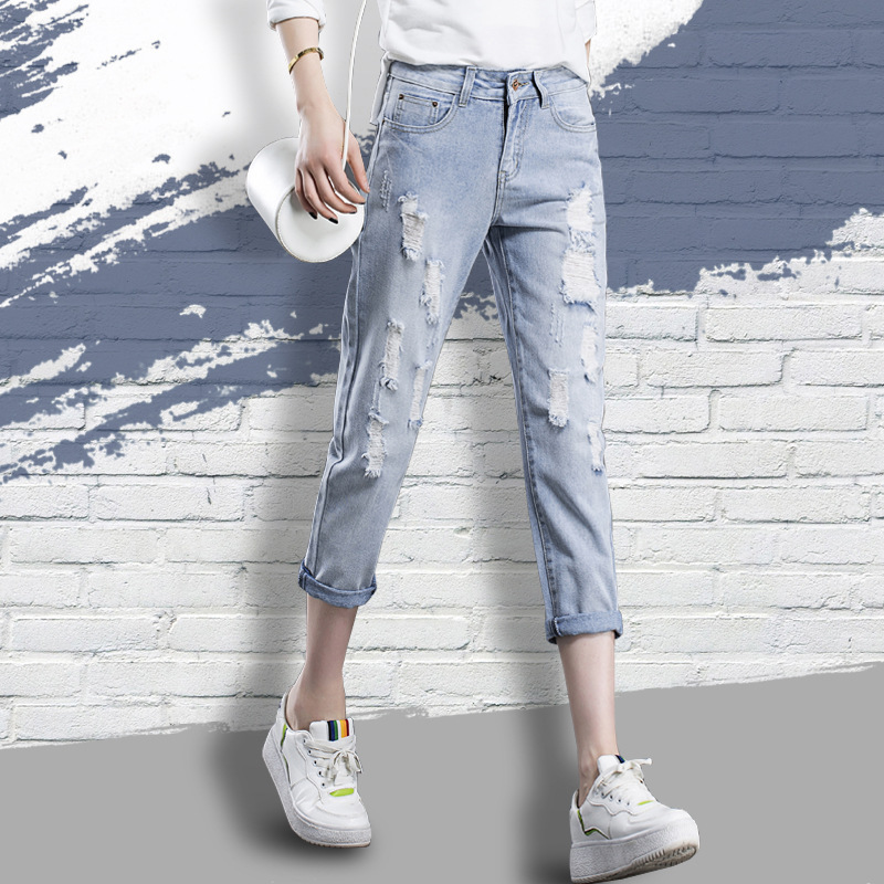 2017 Women Jeans Harem Jeans Casual Pants Ripped Wide Leg Denim Bell Bottom Stretchy Spring Summer Woman Trousers for Girls women girls casual vintage wash straight leg denim overall suspender jean trousers pants dark blue