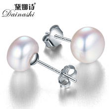 Dainashi Pearl Earring 2017 New arrival White Pink Purple Color Freshwater Pearl Earring 925 Sterling Silver Stud Earring