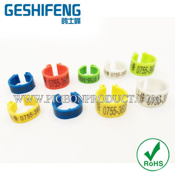 free shipping 300pc 8mm 10mm with your name on clip plastic for pigeon