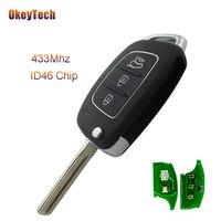 OkeyTech Remote Control Car Key 433MHz ID46 Chip Flip Folding Blade 3 Button Remote Key For