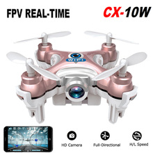 Mini Drone Cheerson CX-10W RC Quadcopter  Wifi FPV 0.3MP Camera LED 3D Flip CX10 Update Version with Camera Helicopter Toy Gift