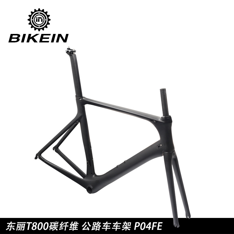 BIKEIN ultra  light carbon fiber road bike 47.5/50.5/53/56cm high quality bicycle frame Frame+Seatpost+Fork bicycle accessories new scale free 3k ultra light full carbon fiber bicycle road bike fork disc hard fork ultra light shock absorbers barrel shaft