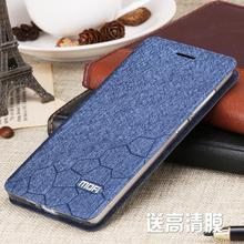 Для Xiaomi Редми 4 Pro телефон случаях флип xiaomi редми 4 pro делам кожа внутренняя металлическая передняя крышка оригинал MOFI стенд случае
