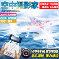 Brand New RC Drone FPV WiFi Camera 2.4GHZ 6-Axis LED Light 360 Degrees Roll CORELESS MOTOR RC Helicopter Toy for Gift