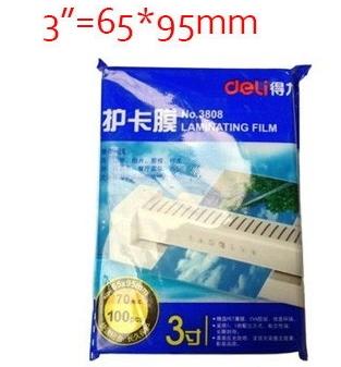 Wyprzedaż 3 #8222 folia z tworzywa sztucznego folia do laminowania folia do laminowania na 7c 100 arkuszy wodoodporny photo laminator crispate 66x95mm tanie i dobre opinie Folder prezentacji 3808 65*95mm