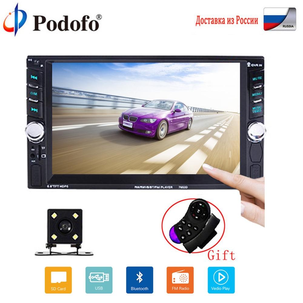Podofo lecteur multimédia de voiture universel Bluetooth autoradio MP5 lecteur 2Din 6.6