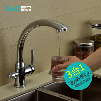 Free Shipping Soild Brass Lead-free Kitchen Faucet Mixer Drinking Water Filter Tap with Filtered/purified Water Spout Wholesale