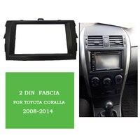 ITYAGUY черный автомобиль установка DVD рамка DVD панель тире комплект фасции Радио Рамка аудио рамка для 08-10 Toyota Corolla 2DIN