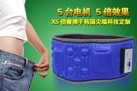 Vente chaude Corps masseur X5 minceur ceinture sauna ceinture de massage avec 5 moteurs pour poids perte fonction de chauffage livraison gratuite