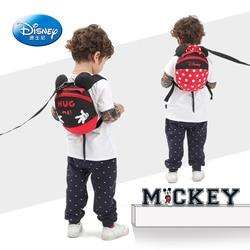 Bolso de mamá de Disney pulsera Anti-Pérdida Mickey Minnie moda duradera multifunción bolsa de viaje bolsa de bebé Paquete de aislamiento SZZ080