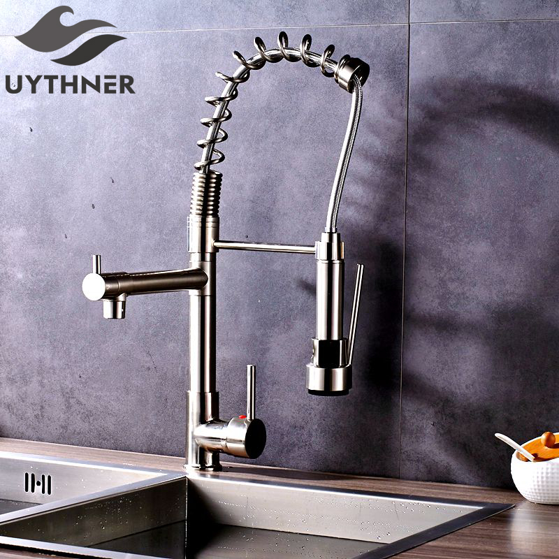 Uythner Brushed Nickel Deck Mounted Kitchen Faucet Mixer Tap Factory Direct Sale