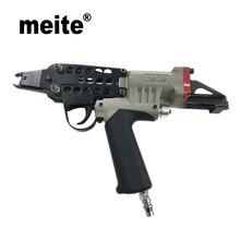 MEITE SC7E-P 15GA pneumatic nailer hog ring plier C-Ring Plier air tools pliers for make sofa mattress Jun.14. Update tool