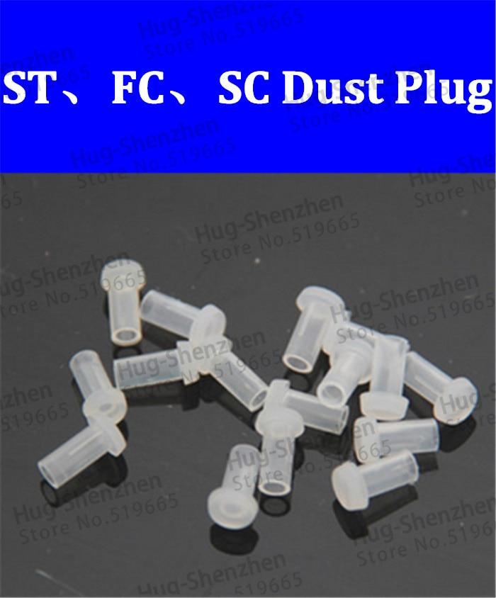High quality 100pcs optical fiber dust plug for ST,FC,SC fast connector