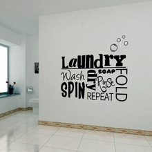 Laundry Room Vinyl Wall Decal Wash Dry Fold Iron Quote Sticker Decoration Mural Removable Wallpaper LW08
