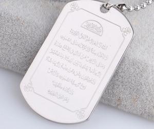 Image 3 - חדש 316 L נירוסטה כסף צבע מוסלמי אללה Ayatul כורסי תליון שרשרת לגברים נשים האיסלאם קוראן כתבים