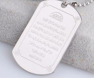 Image 3 - New 316 L stainless steel silver color Muslim Allah Ayatul Kursi pendant necklace for men women islam quran scriptures