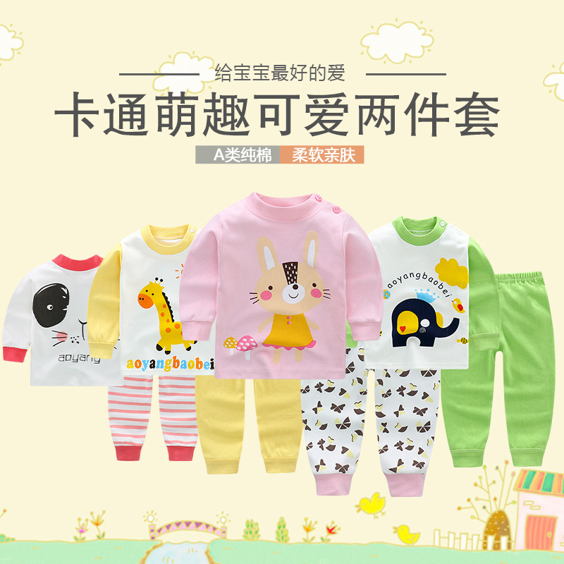 Children Clothing Set Pajamas Sets Kids Girls T-shirt Pants Kit Suit Newborn Baby Boys Clothes Set Pajamas For Boy Suits Outfits 2018 children clothing boys sets girls sport suit windbreake outfits suits costumes for kids clothes sets cartoon boys clothes
