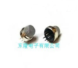 Guaranteed  100% MQ-5 Gas sensor Free shipping guaranteed 100% tgs 6812 for the detection of hydrogen methane and lp gas free shipping 2pcs a lot