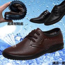 Summer male sandals real leather-based cutout gap footwear breathable formal males's cool leather-based