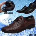 Summer male sandals genuine leather cutout hole shoes breathable formal men's cool leather