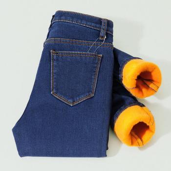 Ciepłe zimowe dżinsy dla kobiet elastyczne dżinsy kobiece spodnie miękkie zagęszczony czarne dżinsy Plus aksamitna grube izolowane dżinsy tanie i dobre opinie 6 Extra Large Pełnej długości COTTON Poliester Na co dzień 1885 Zmiękczania Ołówek spodnie skinny Średni Wysoka