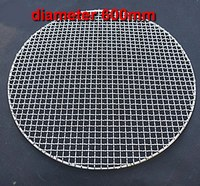 2017 new 600 mm Big Size round stainless steel barbecue net,BBQ grill ,carbon bake grill net,round bbq grid,mesh bbq grill racks