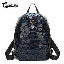 Купить с кэшбэком Laser Bag Women 2019 PU Laptop Backpacks Fashion Girl Daily Backpack Geometric Package Sequins Folding School Bags Travel Bags