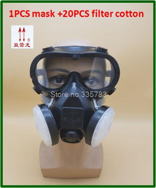 high quality respirator dust mask 1PCS mask + 20PCS filter cotton safety dust mask safety dust mask gasmaske silicone abs dust filter respirator mask dark grey