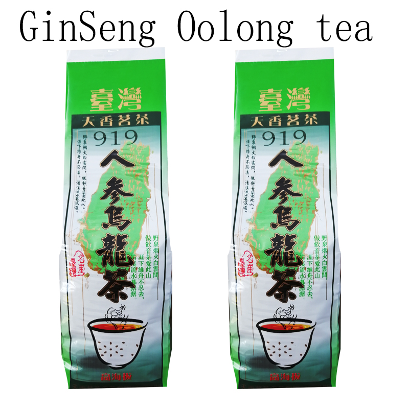 2019 China Anxi Tie Guan Yin Oolong Tea Natural Organic Tieguanyin Green Food For Slimming Health Care