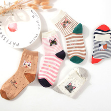 5 Pairs Of Socks For Women New Autumn And Winter Sweet Cartoon Jacquard Breathable Cotton Student Style Cute Sports Female