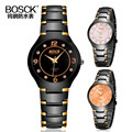 BOSCK 2016 Men's business Watches Top Brand Luxury Quartz Fashion Tungsten Steel 200M Waterproof Watch Wristwatch gift 2052