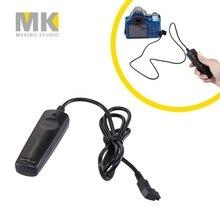 Meking RM-S1AM кабель спуском фотографического затвора с таймером дистанционное управление для SONY A100 A200 A300 A350 A700 MINOLTA A7D A5D