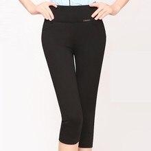 Women's Pants High Waist of Different Length