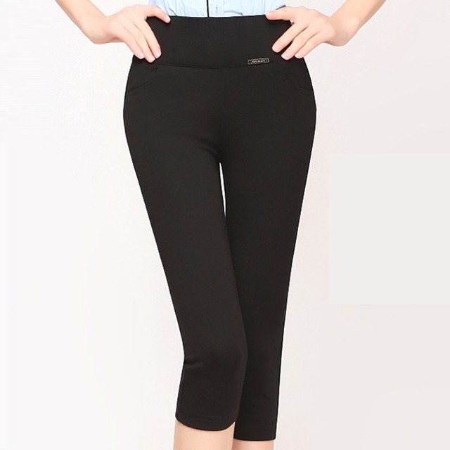 Women's Pants High Waist of Different Length