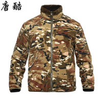 2018 Brand New Tactical Military Clothing Camouflage Reversible Army Jacket Coat Warm Inner coat Multicam