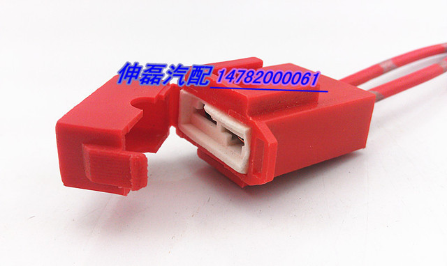 Car truck insurance outlet temperature ceramic single file to install fuse fuse box wholesale power outages_640x640 car truck insurance outlet temperature ceramic single file to  at virtualis.co