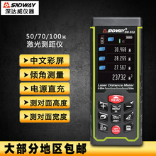 Cheapest prices Laser range finder Intelligent color infrared measuring instrument Handheld charging range finder